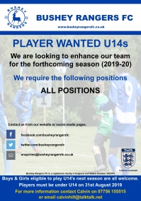 Players Wanted - U14 - 2019-20