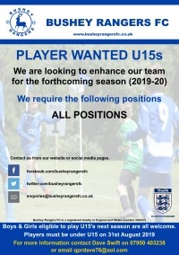 Players Wanted - U15 - 2019-20