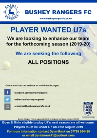 Players Wanted - U7 - 2019-20
